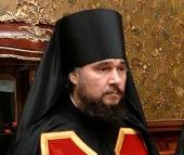 Епископ Фотий