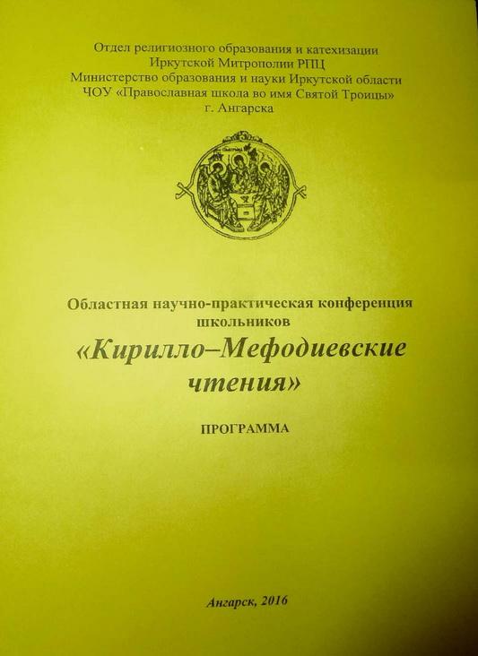MEMO0050