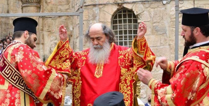 Chin_omoveniya_nog_v_Ierusalime_v_chistij_chetverg