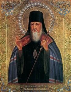 1456302360_svyatitel-sofroniy-episkop-irkutskiy