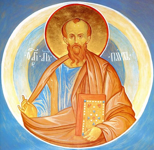 Apostol-Pavel-800-600x585