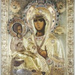 иконы Божией Матери «Троеручица»