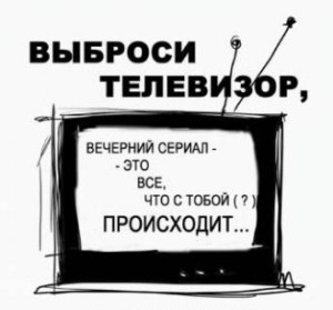 1441096136_televizor7