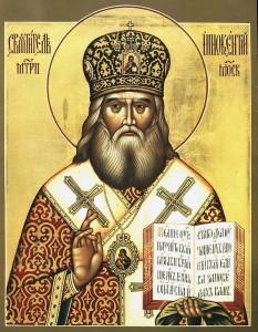 6 Иннокентий Московский (1)