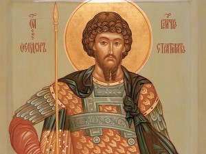 Великомученика Феодора Стратилата