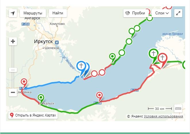 Завершился крестный ход вокруг Байкала