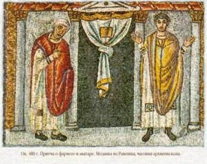 mitaria-fariseia-3-600x476