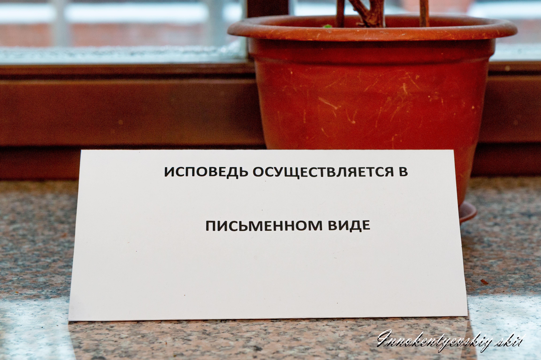 IMG_5333